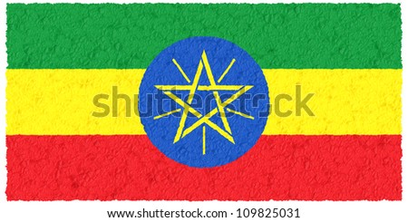 Crumple grunge flag of Ethiopia