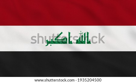 Crumpled Fabric Flag of Iraq Intro. Iraq Flag. Iraq Banner. Arabic Flags. Asia Flags. Celebration. Flag Day. Patriots. Realistic Animation 4K. Surface Texture. Background Fabric.