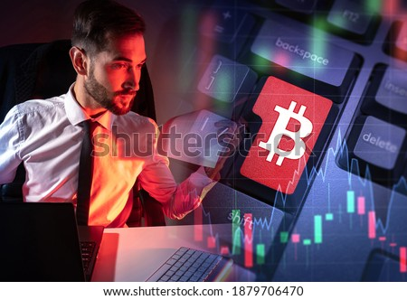 Photo of  Cryptocurrency trading. The cryptocurrency market. A man carries out transactions with bitcoins. Buying and selling bitcoins. Broker on the background of the bitcoin symbol.