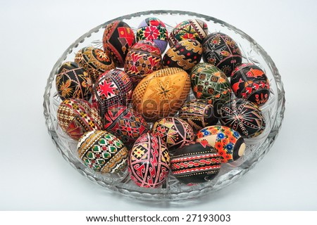 decorated easter eggs clipart. with decorated Easter eggs