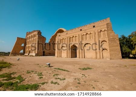 Ctesiphon, Iraq - Ktesifon Palace or Tak-ı Kisra -  Taq Kasra, Ctesiphon or Salman Pak was an ancient city, located on the eastern bank of the Tigris, and about 35 kilometres  southeast of  Baghdad.