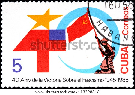 CUBA - CIRCA 1985:A Postage Stamp Shows Raising a Flag over the Reichstag, 40th Anniversary of the Soviet Victory over Nazi Germany in World War 2, circa 1985