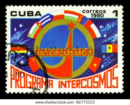 CUBA CIRCA 1980: A stamp printed in Cuba shows Intercosmos emblem, one stamp from series, circa 1980.