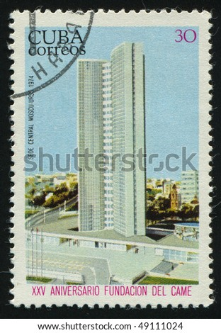cuba   circa 1974  stamp...