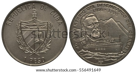 Shutterstock Cuba Cuban coin 1 one peso 1996, arms, shield, 40th anniversary of guerrillas disembarkation for Granma yacht, ship in front of mountains, Fidel Castro bust at top left,