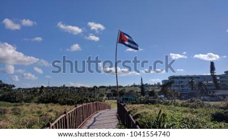 Cuban flag at Playa del Este #1041554740