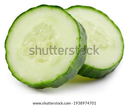Cucumber slice isolated on white background. Cucumber on white. Cucumber with clipping path