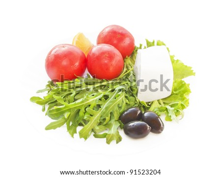 Culinary ingredients. Vegetables and cheese for a salad