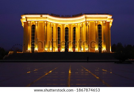 Cultural Center Heydar Aliyev in Ganja
