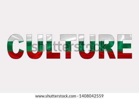 Culture word over Bulgarian Flag. Cultural Diversity concept.
