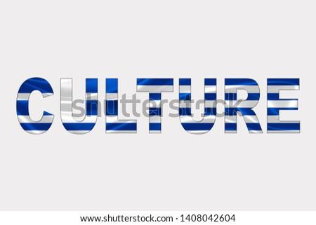 Culture word over Greek Flag. Cultural Diversity concept.