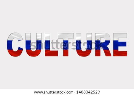 Culture word over Russian Flag. Cultural Diversity concept.