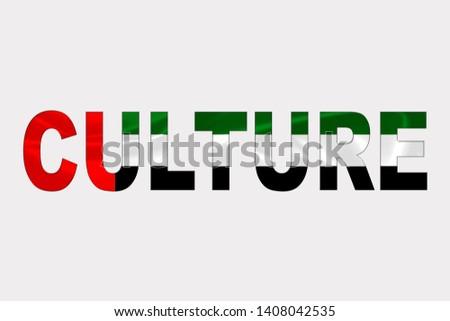 Culture word over United Arab Emirates Flag. Cultural Diversity concept.
