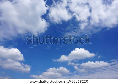 Cumulus clouds on the beautiful buly sky in sunny day  Stock fotó ©