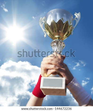 Cup for the first place. Stockfoto ©