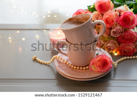 Cup of chocolate drink, cosy cosy celebration of holiday event #1529121467
