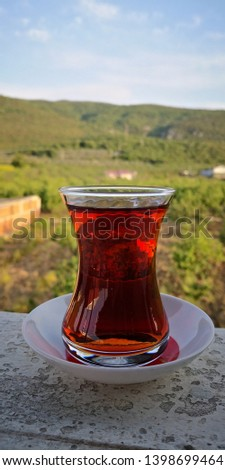 Cup of Tea in Nature Story #1398699464