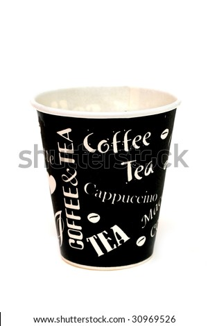 cup on a white background - stock photo