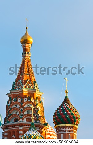 Cupola of Saint Basil's cathedral, Moscow, Russia