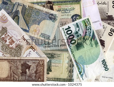 Currency from the middle east