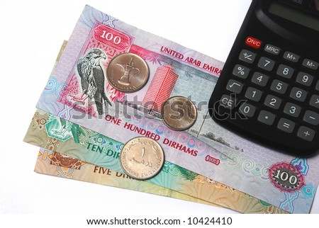 currency of united arab emirates