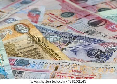 currency of United Arab Emirates: dirhams