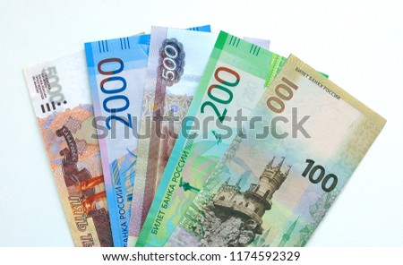 Currency russians rubles including new 200 and 2000 rub in set. Isolated on white background. #1174592329