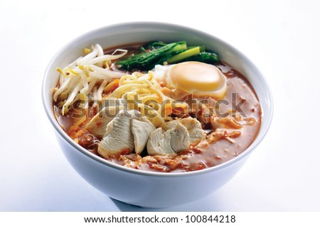 Curry Chicken Noodles malaysia food