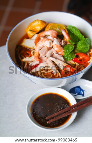 Curry Chicken Noodles malaysia food - stock photo