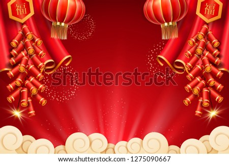 Curtains and lanterns decoration for 2019 chinese new year card design. Burning fireworks or firecrackers with salute  spotlights or searchlight  clouds. Asian holiday  CNY and spring festival theme