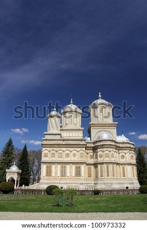 Curtea de Arges Cathedral - one of the most beautiful and famous churches in Romania - vertical