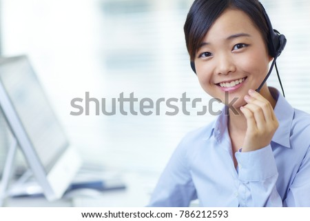customer service businesswoman working portrait #786212593