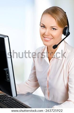 Customer Service Representative. Service with a smile - #7