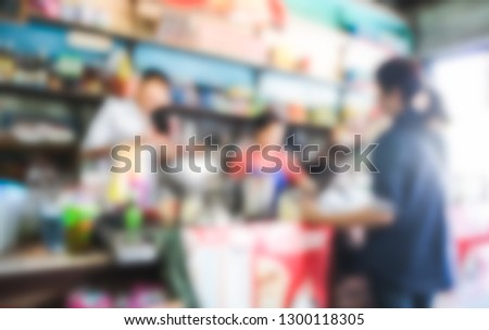 Customers are buying coffee in a retro cafe shop in the countryside at Krathum Baen market Setthakit road Krathum Baen Samutsakorn, January 24, 2019 #1300118305