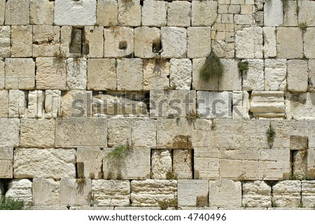 cut out of the wailing western wall, jerusalem, israel - stock photo