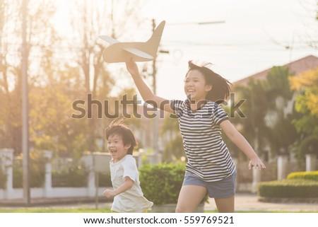 cute asian children playing...