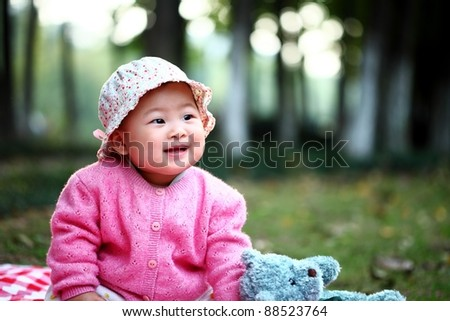 cute baby outdoor - stock photo