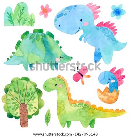 Cute cartoon illustration. Prehistory period. Children's set. Watercolor painting. dinosaur bushes, butterflies.