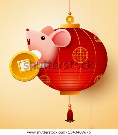 Cute mouse holds golden coin and shows up from red lantern