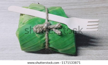 cutest packaging material from natural material it is banan leaf #1171533871