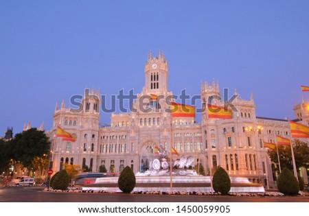 Cybele Palace night Madrid Spain #1450059905