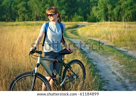 Cycling on the nature