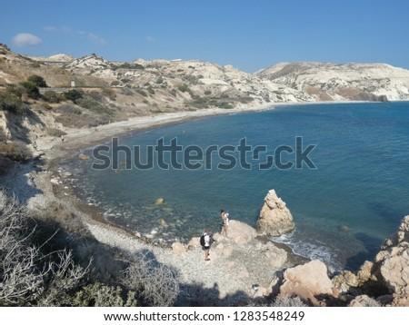 Cyprus beach landscape #1283548249