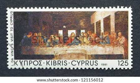CYPRUS - CIRCA 1981: a postage stamp printed in Cyprus showing an image of The Last Supper painted by Leonardo Da Vinci, circa 1981.