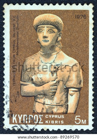 CYPRUS - CIRCA 1976: A stamp printed in Cyprus shows a terracotta from 7th century BC found in Cyprus and now exposed in Medelhavmuseet museum Stockholm, circa 1976.