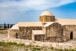 Cyprus Island. The Village Of Kouklia. Church Of Panagia Catholics. The ancient Church in the village of Kouklia. Sightseeing In Cyprus. Ancient building. Mediterranean landscape.