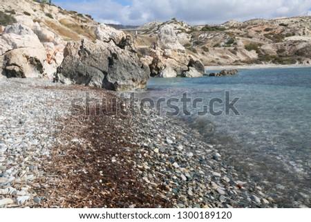 Cyprus - Mediterranean Sea beach. Petra tou Romiou - Aphrodite's Rock. #1300189120