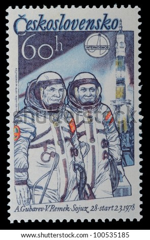 CZECH REPUBLIC - CIRCA 1980: A post stamp printed in Czechoslovakia shows spaceship , circa 1980