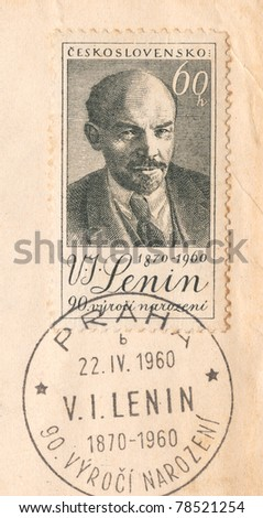 "CZECH REPUBLIC - CIRCA 1960: An old used Czechoslovakian envelope and stamp issued in honor to the 90th anniversary of Vladimir Lenin with inscription ""Lenin 1870 - 1960"", series, circa 1960"
