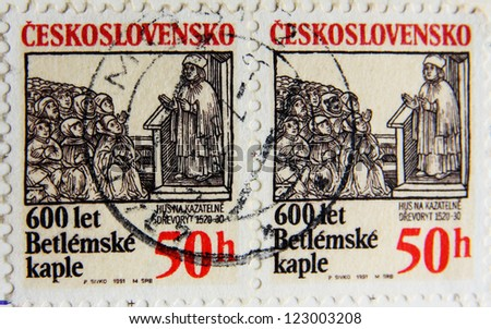 CZECH REPUBLIC - CIRCA 1991:Post stamp printed in Czechoslovakia devoted 600 anniversary of Bethlehem Chapel in Prague, circa 1991